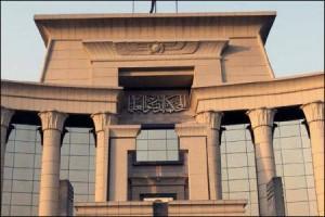 """""""الدستورية العليا"""" تؤكد على الحماية القانونية لأعضاء مجلس إدارة النقابات"""