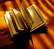 """""""الرحمة""""و""""النور"""" مسجدى التعريف بالإسلام فى النرويج"""