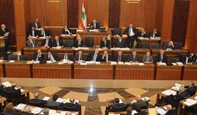 البرلمان اللبناني يعقد أولى جلساته لمناقشة بيان الحريري