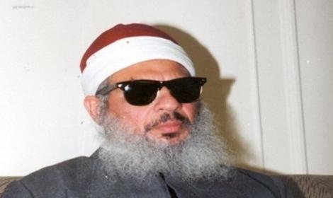 أبرز 25 معلومة عن عمر عبد الرحمن