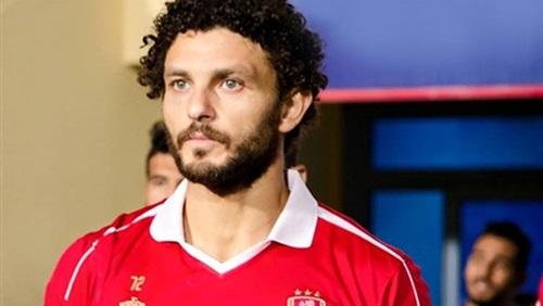 الأهلي يُغرم حسام غالي 250 ألف جنيه