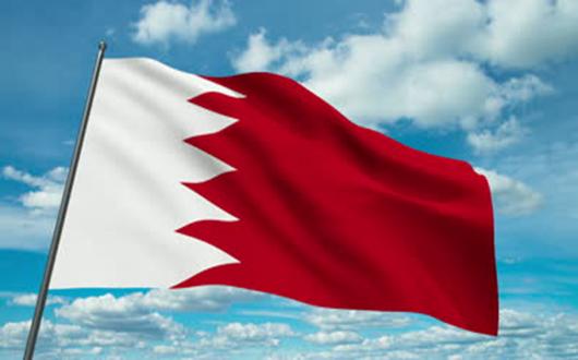 البحرين ضمن أكثر 10 دول سعيدة بالعالم