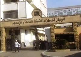 """""""الاحصاء"""" : 25 % من العاملين بالقطاع الحكومى من الاناث"""