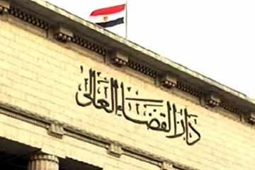 """تأجيل الطعون المقدمة من 16عضوًا بـ""""قضاة من أجل مصر"""""""
