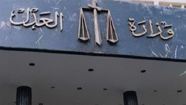 إخماد حريق بمكتب خبراء وزارة العدل