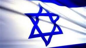 أزمة فى تل أبيب بعد إنتشار فيديو لناشطة سياسية تقضى حاجتها على علم إسرائيل