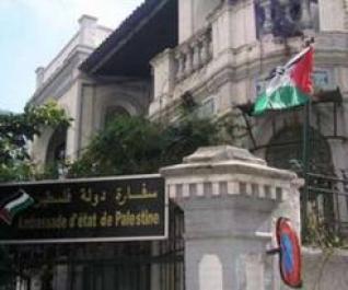 وقفة احتجاجية لسياسيين أمام السفارة الفلسطينية لدعم غزة