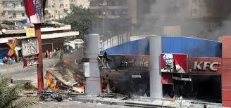ضبط المتهمين بإشعال النيران بسلسة مطاعم كنتاكي وموبينيل