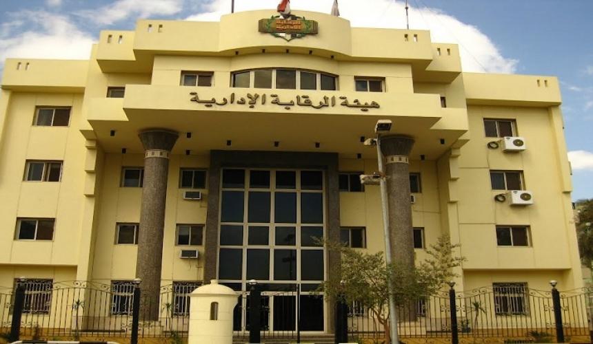 الرقابة الإدارية تضبط مدير فرع الشركة المصرية