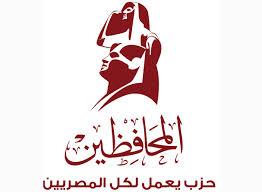 «المحافظين» يطالب محافظ الإسماعيلية بالتدخل لوقف هدم مبنى أثري