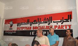 الحزب المصرى الاشتراكي  يدين العداون الاسرائيلي على غزة ـ تصوير نهى ياسين