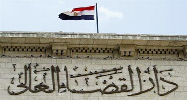 تشكيل دوائر جديدة بمحكمة استئناف القاهرة