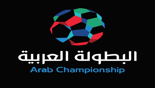 ٢ مايو سحب قرعة البطولة العربية للاندية