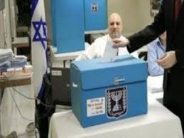 أستاذ فكر صهيوني: الانتخابات الإسرائيلية حدث بها خرق للقانون