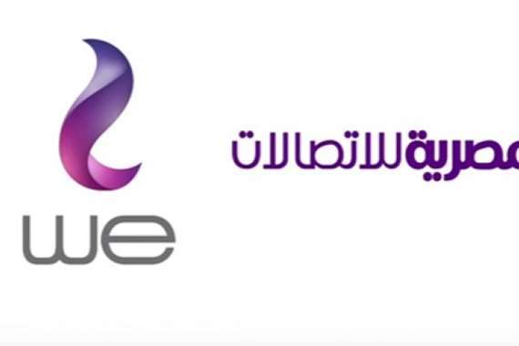 شبكة وي الشركة المصرية للاتصالات