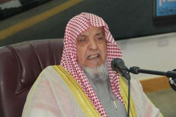 الشيخ صالح السدلان