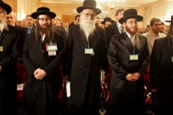 حاخامات يهود أرشيفية