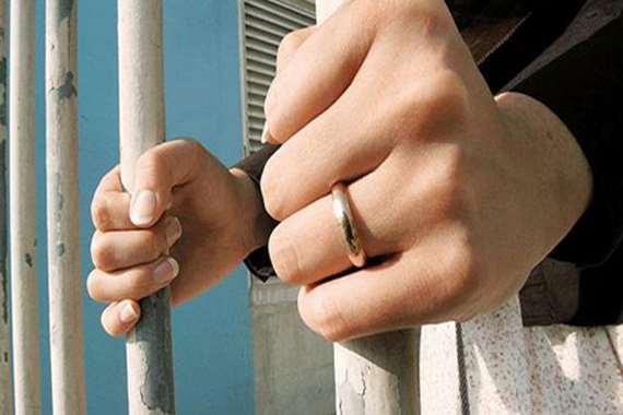 حبس أم أمركية