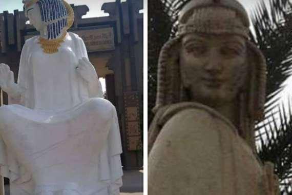 تمثال الفلاحة المصرية