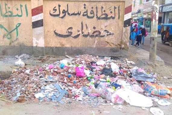صورة القمامة بايو المطامير