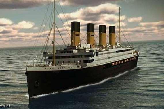 سفينة تايتانيك
