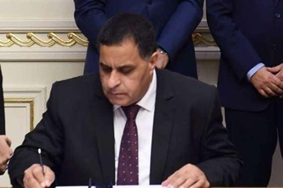 المهندس أشرف رسلان، رئيس هيئة السكة الحديد