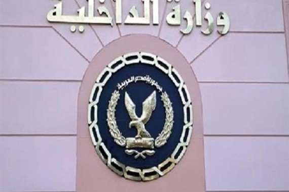 شعار الداخلية