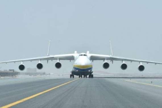 طائرة شحن