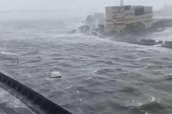 اعصاراليابان