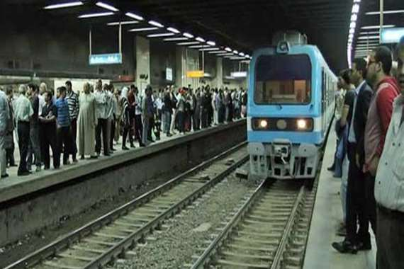 مترو الأنفاق