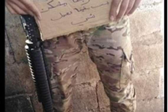عسكري لبناني