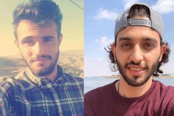 الطلاب الأردنيون