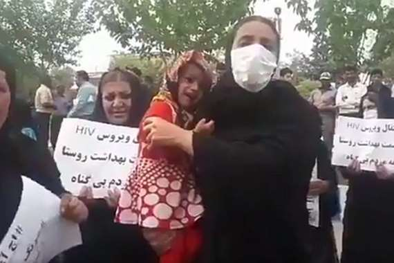 مظاهرات ايران  ضد انتشار الايدز