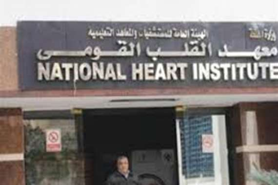 الدكتور يسري كامل، نائب مدير معهد القلب القومي