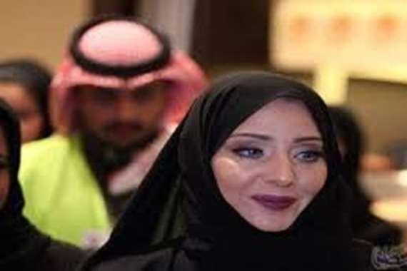 غادة بنت عبدالله