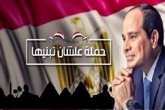 حملة عشان تبنيها