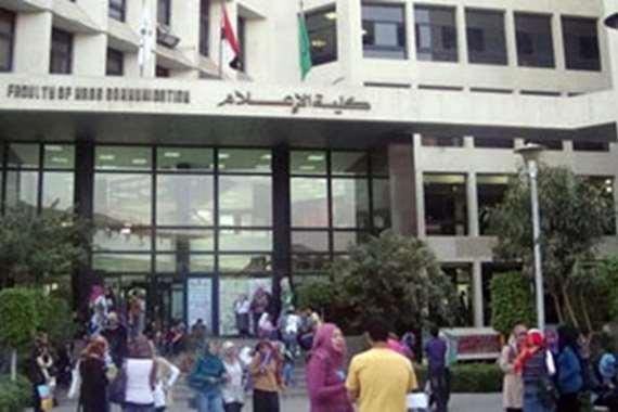كلية الإعلام