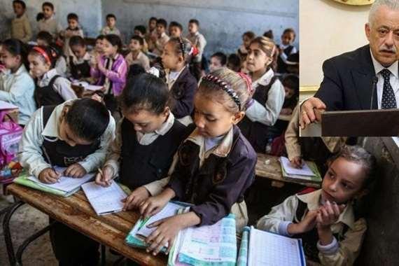 وزير التعليم وكثافة المدارس