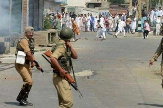 مقتل 3 أشخاص في هجوم مسلح شمالي الهند
