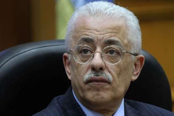 الدكتور طارق شوقي - وزير التربية والتعليم