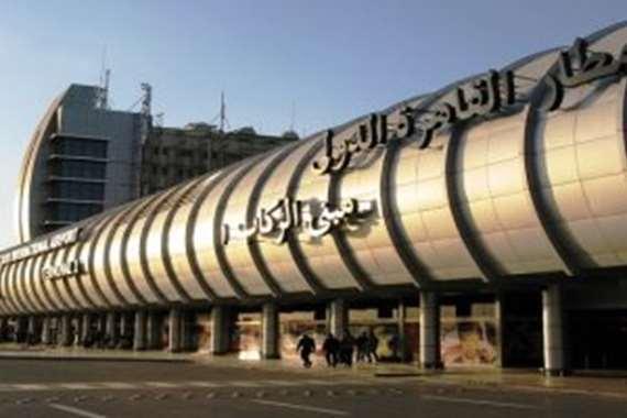 مطار القاهارة