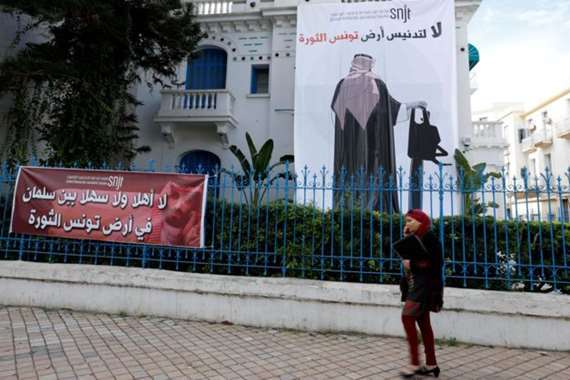 نقابة الصحفيين بتونس