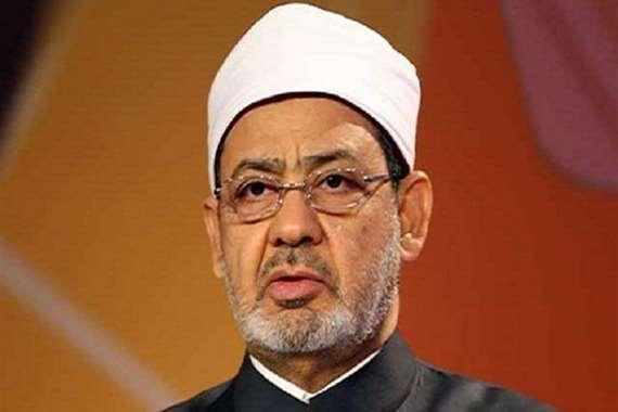 شيخ الأزهر الدكتور احمد الطيب