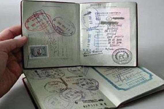 جواز سفر (أرشيفية)