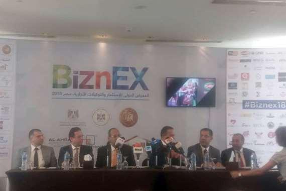 المعرض الدولي الأول للاستثمار والتوكيلات التجارية « بيزنكس2018