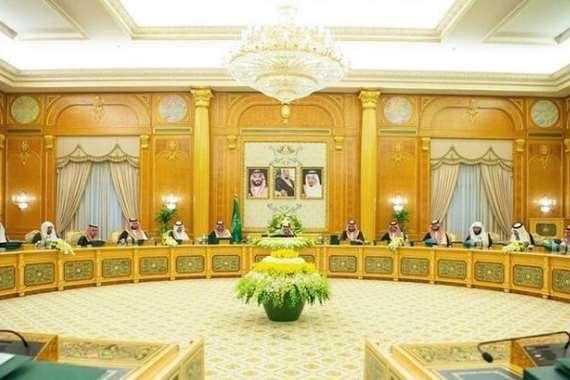 الوزراء السعودي