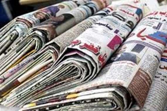 نشرة أخبار الظهيرة