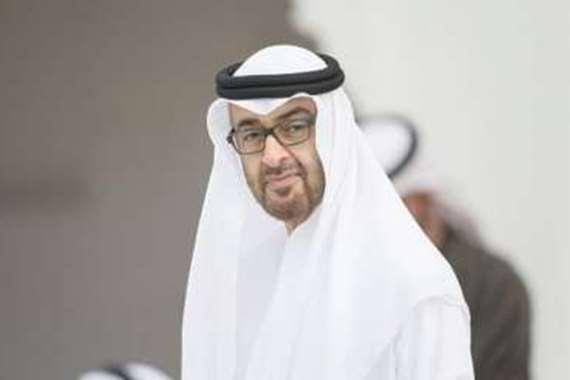 محمد بن زايد ولي عهد أبوظبي