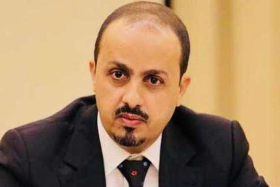اليمن   رئيس الحكومة اليمنية   معين عبد الملك