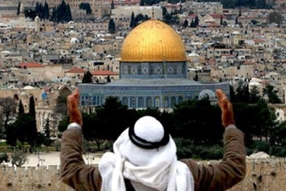 قضية القدس